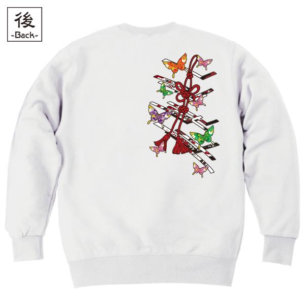 和柄,和柄服,むかしむかし,大きいサイズ,スウェット,トレーナー,キッズ,蝶花結組紐