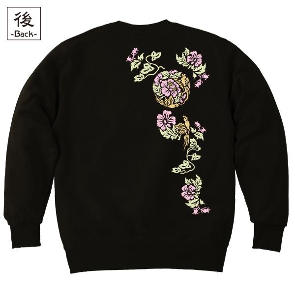 和柄,和柄服,むかしむかし,大きいサイズ,スウェット,トレーナー,メンズ,蛮絵花鳥紋様