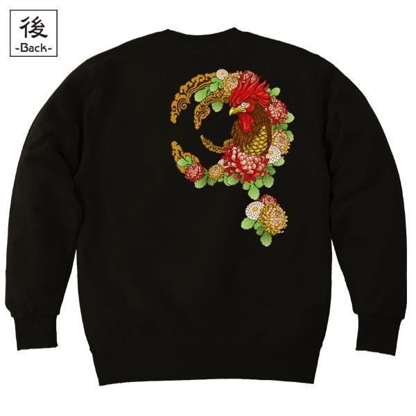 和柄,和柄服,むかしむかし,大きいサイズ,スウェット,トレーナー,キッズ,乱菊鶏紋