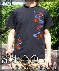 和柄 ブランド,纏,メンズ,和柄 Tシャツ,紅暴れ鯉